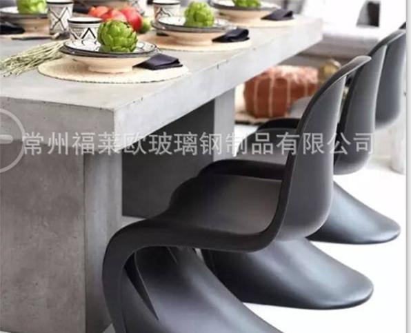 玻璃钢潘东椅