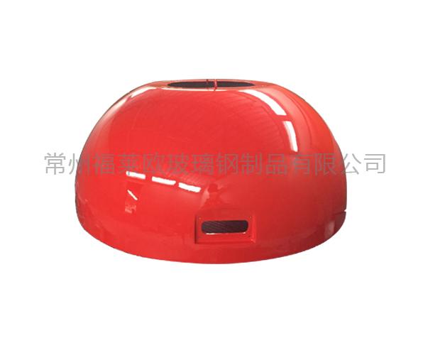红色玻璃钢工业机罩