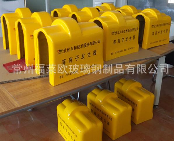 黄色玻璃钢机罩