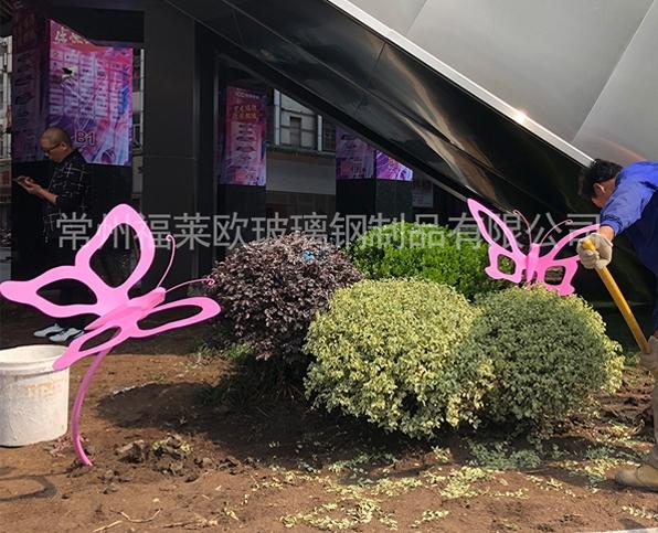 蝴蝶不锈钢雕塑