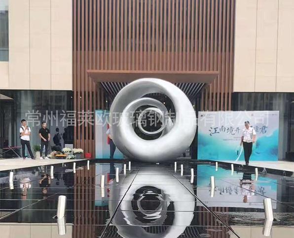 南京不锈钢户外雕塑