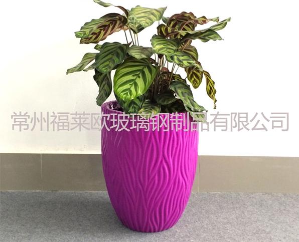 紫红色玻璃钢花盆
