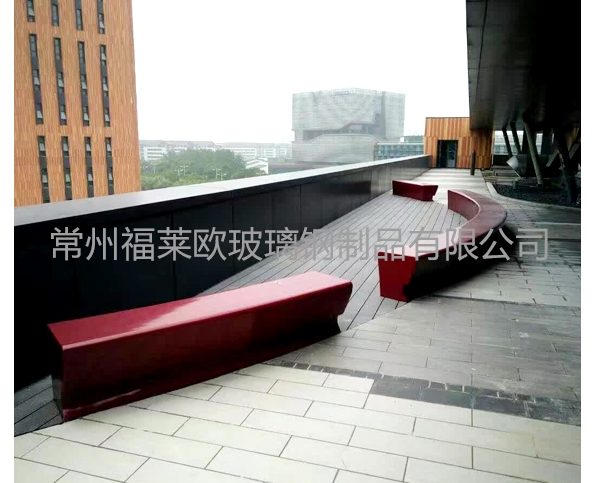 红色户外玻璃钢凳子