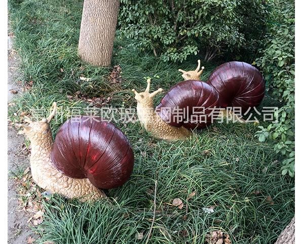 蜗牛玻璃钢雕塑