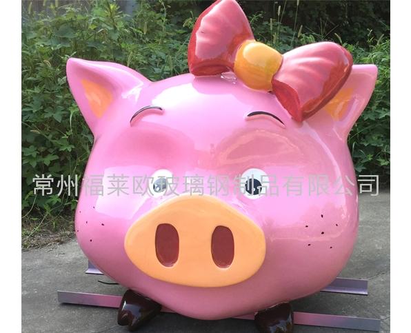 玻璃钢卡通小猪雕塑
