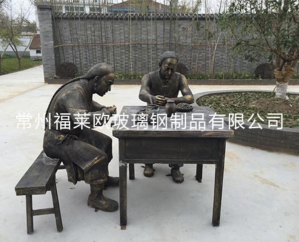 复古仿铜雕塑